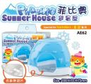 AE62 Alice Phoebio Summer House for Hamster