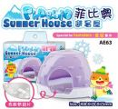 AE63 Alice Phoebio Summer House for Hamster