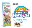 AE09 Alice Hamster Harness