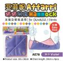 AE78 Alice Affarri Hammock for Chinchilla/Ferret