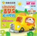 AE138 Alice Sunshine Bus House for Hamster