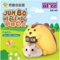 AE140 Alice Jumbo Hedgehog House for Hamster