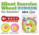 AE14 Alice Silent Wheel for Hamster (S)