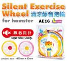 AE16 Alice Silent Wheel for Hamster (L)