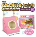 AE73 Alice Casalla Triangle Hollow for Hamster