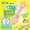 AE144 Alice Starry Scoop