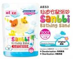 AE53 Alice Sanbbi Hamster Bathing Sand 500gm