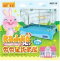 AE116 Alice Raddio Rabbit Cage Plus