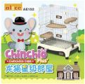 AE152 Alice Chinchio Chinchilla Cage Plus