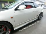 Honda Integra DC5 2006 Side Bottomline
