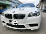 BMW F10 M5 Bumperkits