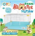 OC02 OIC Hamster Station Blue-S