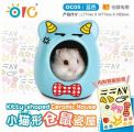 OC05 OIC Kitty Shaped Ceramic House