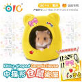 OC14 OIC Kitty Shaped Ceramic House Yellow-M