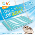 OC18 OIC Super Cool Swing