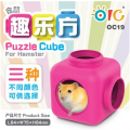 OC19 OIC Puzzle Cube