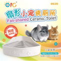 OC20 OIC Fan Shaped Ceramic Toilet