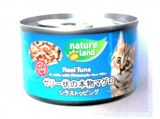 Natureland Real Tuna In Jelly 95g (Whitebaits)