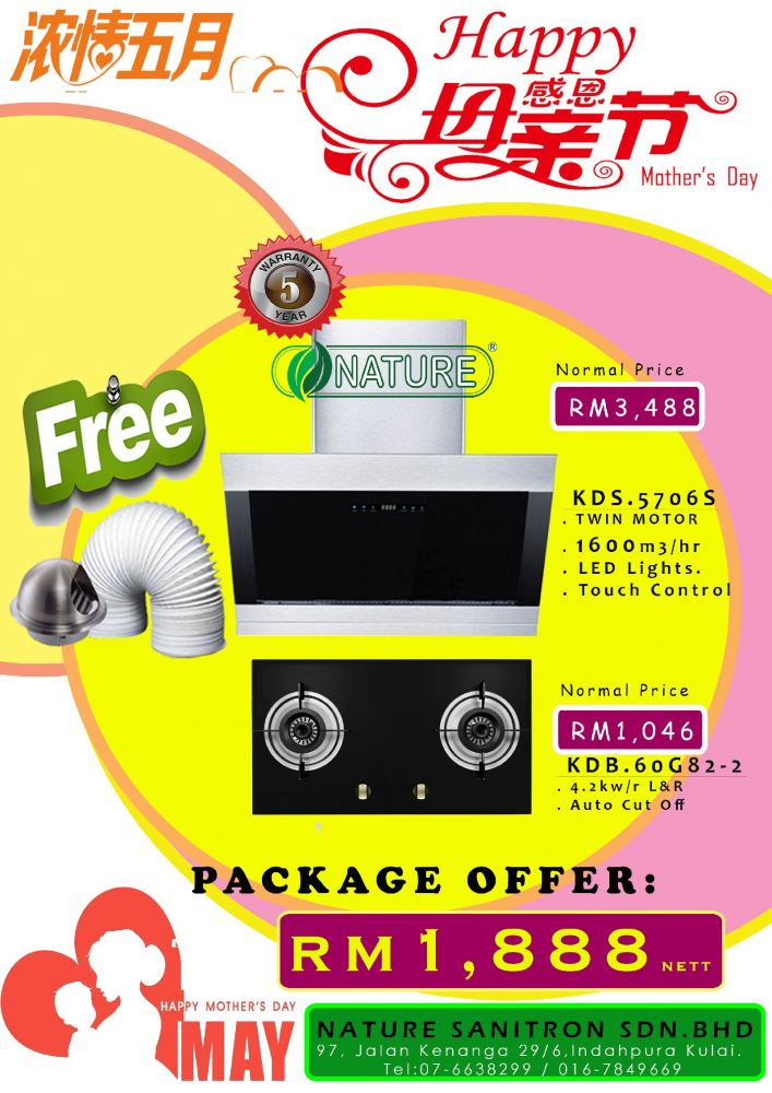 Kitchen Hood Package Promotion-Mother Day