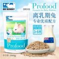 DR315 Dr.Bunny Baby Rabbit Food 500gm