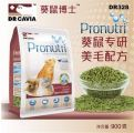 DR328 Dr.Bunny Pronutri Hair&Skin Formula Food for Guinea Pig 900gm