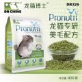 DR329 Dr.Bunny Pronutri Hair&Skin Formula for Chinchilla 900gm