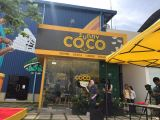Sunny Coco at Outlet Boeung Kak (6rd)