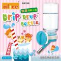 AE155 Alice Drip Drop Bottle 120ml