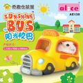 AE138 Alice Joyful House - Sunshine Bus