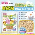 AE98 Alice Orbato Corn Cob Bedding 1.1kg