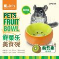 JP254 Jolly Pets Fruit Bowl Kiwi
