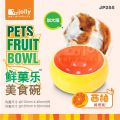 JP255 Jolly Pets Fruit Bowl Grapefruit