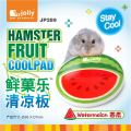 JP289 Jolly Hamster Fruit Coolpad -Watermelon