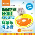 JP290 Jolly Hamster Fruit Coolpad - Grapefruit
