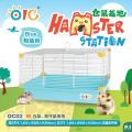OC02 Hamster Station - Blue
