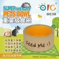 OC38 OIC Superweight Pets Bowl