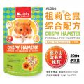 AL086 Jolly Crispy Hamster Food 500g