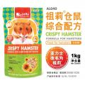 AL040 Jolly Crispy Hamster Food 1kg