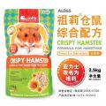 AL065 Jolly Crispy Hamster Food 2.5kg