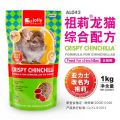 AL042 Jolly Crispy Chinchilla Food 1kg