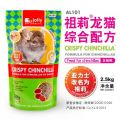 AL101 Jolly Crispy Chinchilla Food 2.5kg