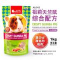 AL043 Jolly Crispy Guinea pig Food 1kg