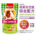 AL063 Jolly Crispy Guinea pig Food 2.5kg