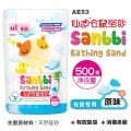 AE53 Alice Sanbbi Bathing Sand Original 500g
