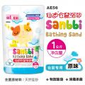 AE56 Alice Sanbbi Bathing Sand Original 1kg