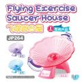 JP264 Jolly Flying Exercise Saucer House