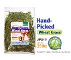 JP219 Jolly Hand Picked Wheat Grass 350g