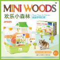 JP225 Jolly Mini Woods (upgraded version)