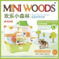 JP225E Jolly Mini Woods Hamster Cage (Minimal Packaging)