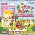AE100 Alice Hamster & Fruit 1kg
